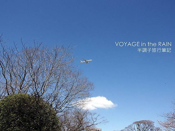 哪一家的飛機呢?