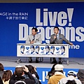 OB高木守道座談會