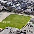 遠方的足球場