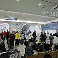 福岡機場到了