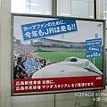 月台上的新市民球場看板