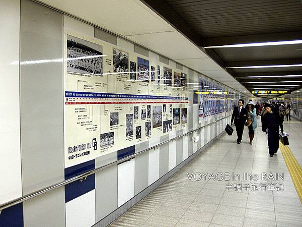 出站是一條滿載中日龍史料的長廊