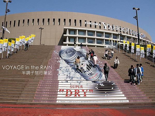 巨大的Asahi廣告