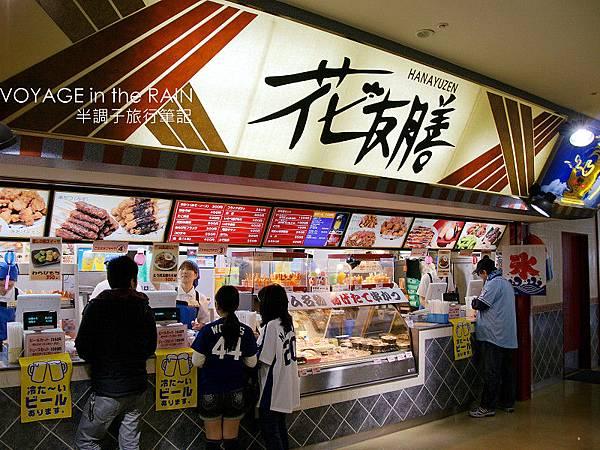 各式食品販賣專櫃