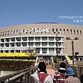 福岡巨蛋終於到了