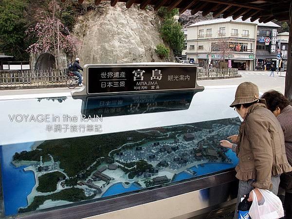 日本三景之一