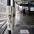 鈴木一朗的廣告