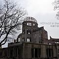 被原子彈轟炸的遺跡