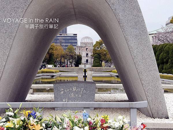 正對著原爆紀念館