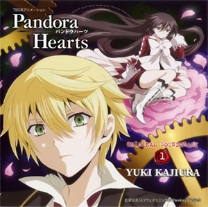 pandora hearts ost1 booklet