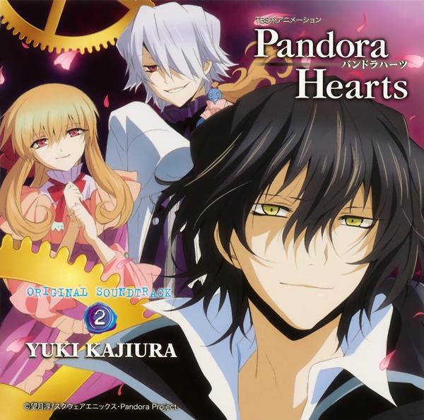 Pandora OST2 cover.jpg