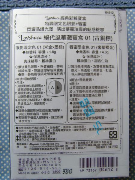 ST830365.JPG