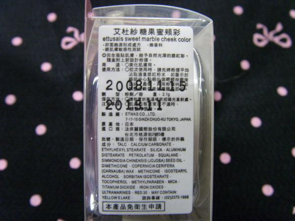 ST830681.JPG