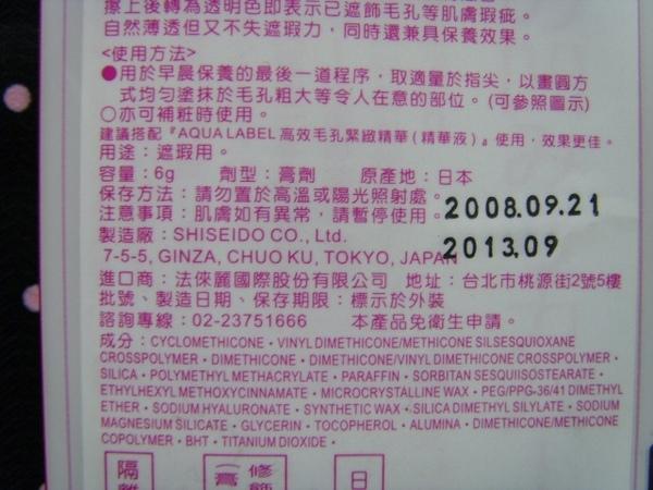 ST830934.JPG