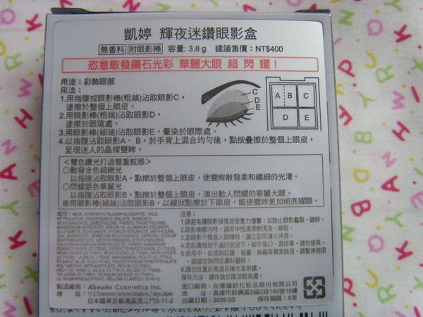 ST832302.JPG