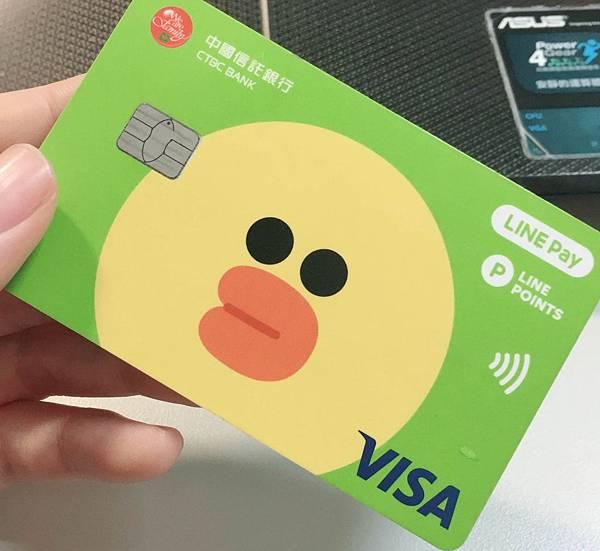 中信金融卡.jpg