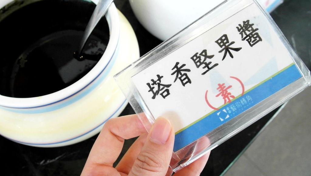 台南_tainan_東東蔬食鍋 (82).JPG