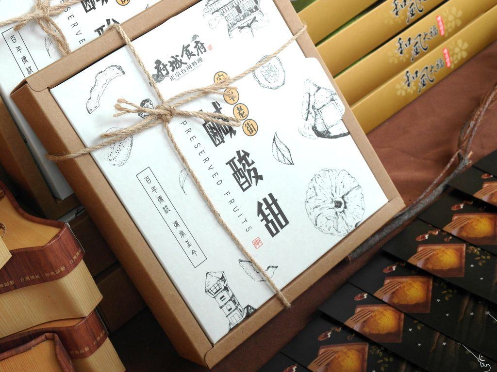台南_tainan_東東蔬食鍋 (114).JPG