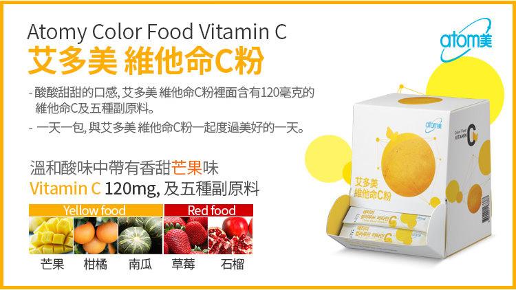 vitaminC_750_02.jpg