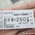 IMG_3750.jpg