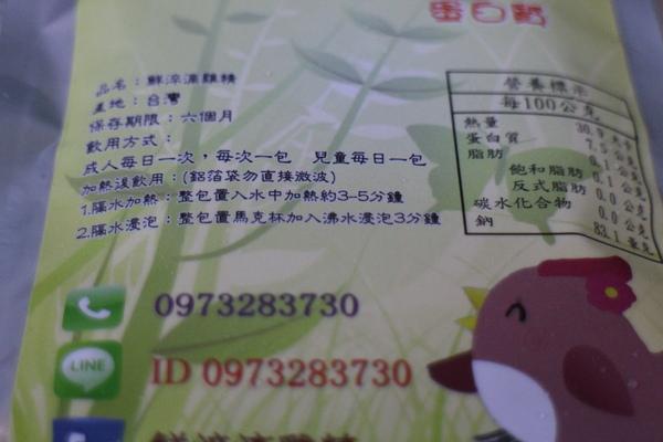 鮮淬滴雞精:鮮淬滴雞精~傳統新鮮淬取