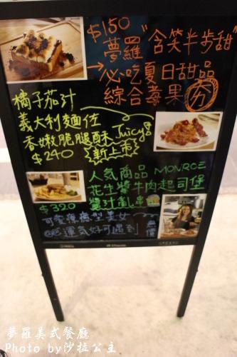 夢羅美式餐廳:台北【夢羅】Monroe美式餐廳-店內有大電視一起瘋世足