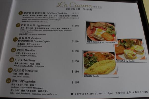 樂廚食苑:複合式異國料理-樂廚食苑(捷運古亭站)