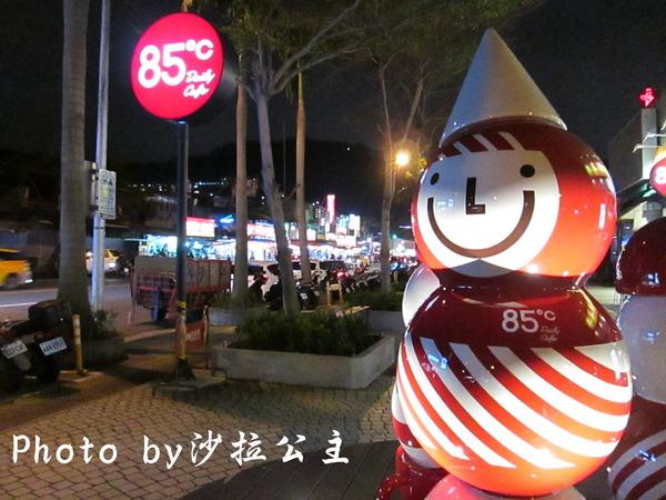 85度C Daily Cafe(士林基河店):85度C Daily cafe(士林基河店)二代店-好吃的霜淇淋