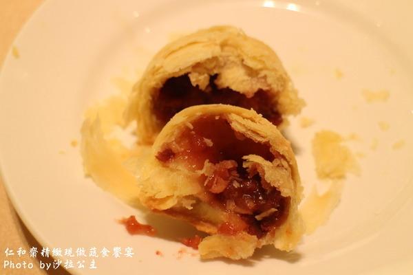 仁和齋健康素食餐行:大直美麗華商圈「仁和齋食尚喜宴會場」捷運劍南站