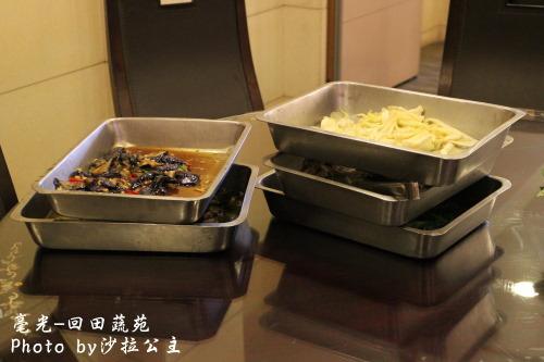 毫光  回田蔬苑:老店新氣象-毫光-回田蔬苑 :養生蔬食精緻中式料理【士林捷運站】