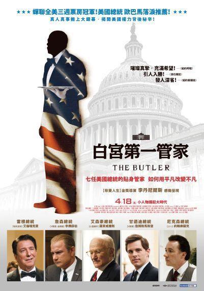 白宮第一管家(THE BUTLER):白宮第一管家-紀錄黑人公民民權運動
