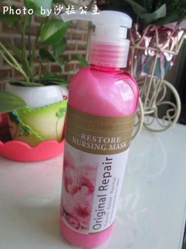 ORRER歐露兒(有機添加櫻花4.3護髮膜):歐露兒有機添加櫻花4.3護髮膜
