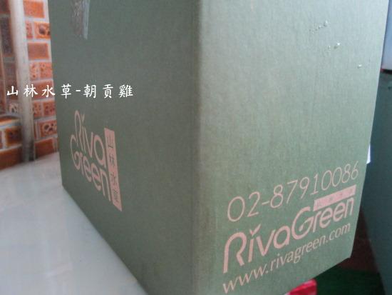 山林水草-朝貢雞:山林水草「朝貢雞」一雞兩吃