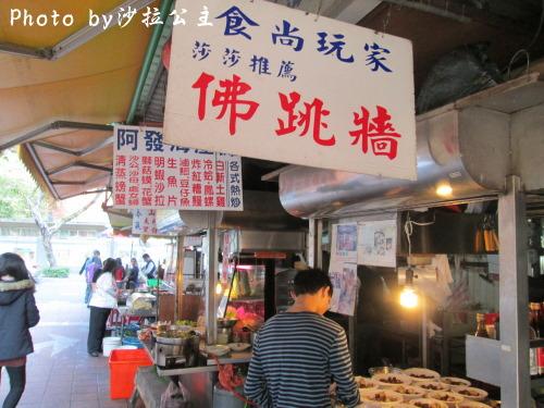 慈聖宮(Tsu-Sheng Temple):大同區「慈聖宮小吃街」大稻埕