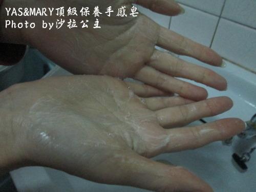 YES&MERY手工皂:YES&MERY手感皂