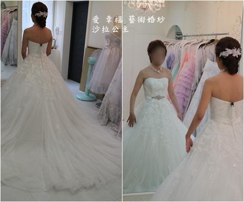 新娘2.jpg