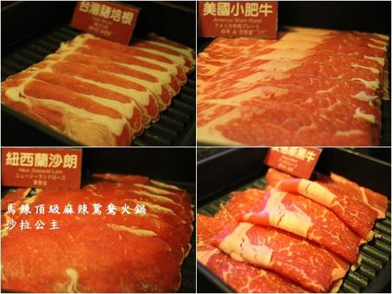 肉品1.jpg
