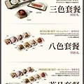 韓國烤肉1.jpg