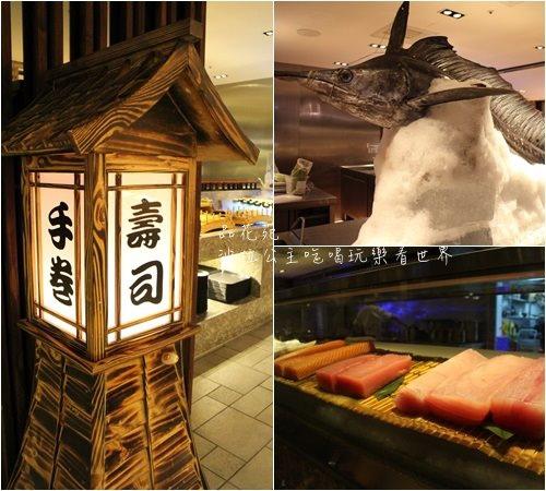 日式料理.jpg