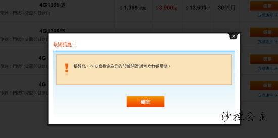 中華電信11.jpg