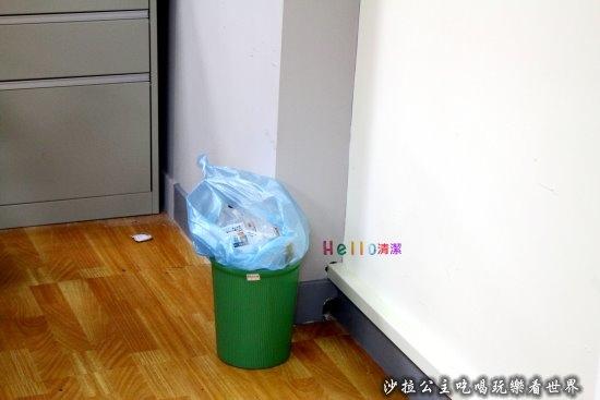 辦公室清潔清潔推薦hello.JPG
