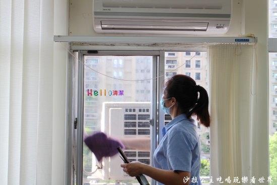 辦公室清潔清潔推薦hello12.JPG