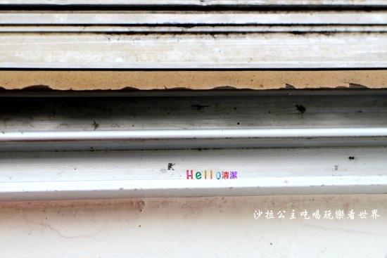 辦公室清潔清潔推薦hello17.JPG