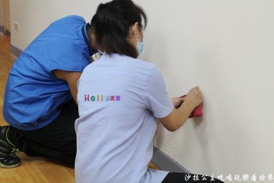辦公室清潔清潔推薦hello45.JPG