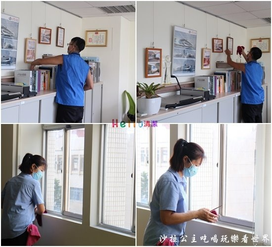 辦公室清潔清潔推薦hello56.jpg