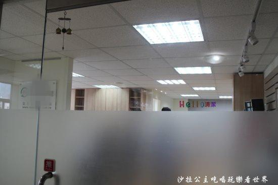 辦公室清潔清潔推薦hello7