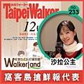 201609_magazine01_200.jpg