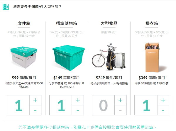 Boxful3.jpg