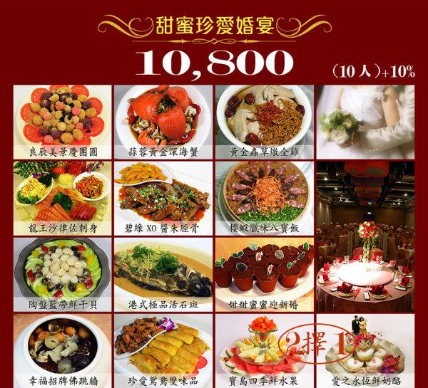 new-Dish-1-10800 (1).jpg