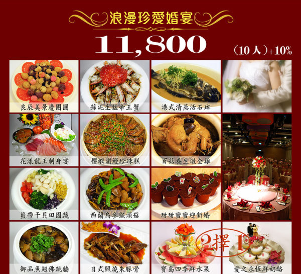 new-Dish-1-11800.jpg
